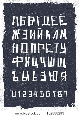 Hand drawn grunge font. Cyrillic alphabet vector letters and numbers. Black background.