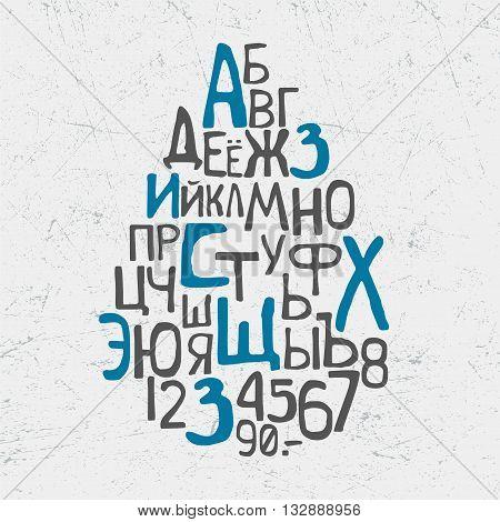 Hand drawn cyrillic alphabet