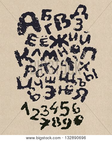 Hand drawn font. Cyrillic alphabet. Russian letters.