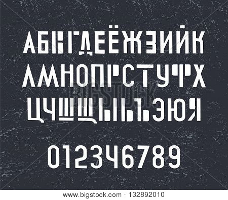Hand drawn cyrillic font for advertising graphic or print.