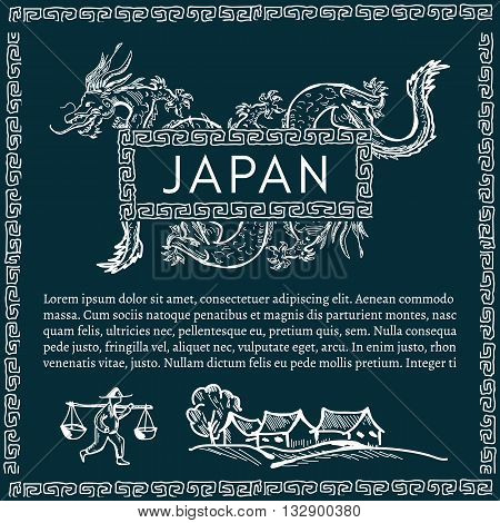 Japan Japanese dragon traditions and culture of Japan Japanese background