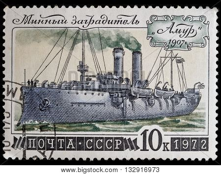 USSR- CIRCA 1972: a stamp printed by USSR, shows known russian warship