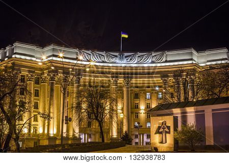 Ukraine Foreign Ministry Ministry of Foreign Affairs Government Flag Columns Night Stars Mikhaylovsky Square Kiev Ukraine