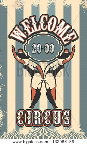 Vector illustration of vintage circus posters on striped background with space for text decorated with circus tents and two circus artistes in suits
