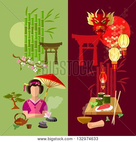 Japanese tradition and culture banner vector illustration