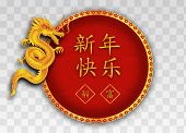 Chinese New Year. Red Round With Ornaments And Golden Dragon Isolated On Transparent Background. Chi poster
