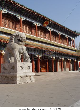 Beijing China - Lion And Building