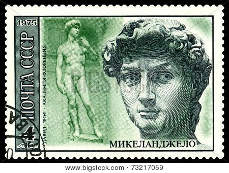 Vintage  Postage Stamp.  David, By Michelangelo.