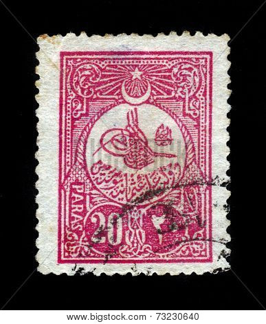 Tughra Of Sultan Rechad