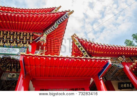 Chinese Temple In Taiwan