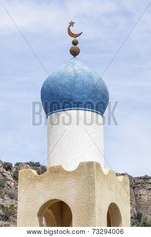Closeup Mosque Saiq Plateau