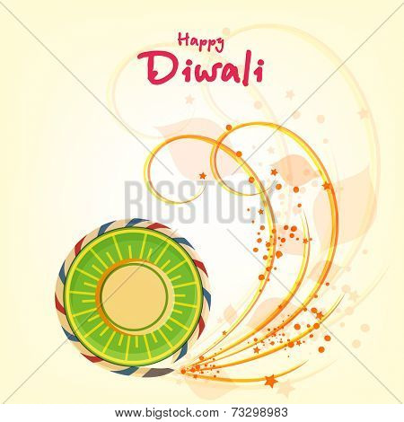 Stylish text of Diwali with exploding cracker for Diwali celebration on shiny beige background.
