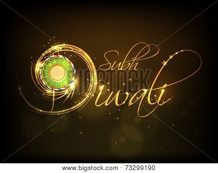 Stylish text of Subh Diwali for Diwali celebration on shiny brown background.