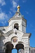 picture of tabernacle  - Foros Church of the Resurrection in the Krimea - JPG