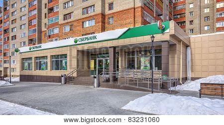 SAYANSK, IRKUTSK/RUSSIA - FEBRUARY 15, 2015: Branch Sberbank Russia
