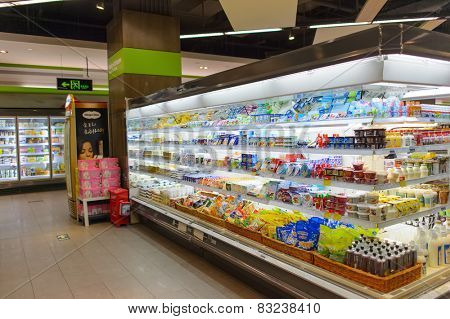SHENZHEN, CHINA - JANUARY 22, 2015: supermarket interior in ShenZhen. ShenZhen is regarded as one of the most successful Special Economic Zones.