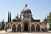 pic of beatitudes  - Roman Catholic chapel at Mount of Beatitudes near Lake Kinneret Israel - JPG