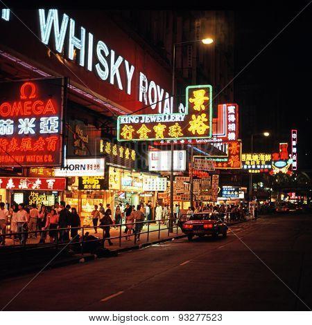 Yee Wo Street, Hong Kong.