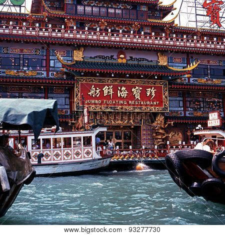 Floating restaurant, Hong Kong.