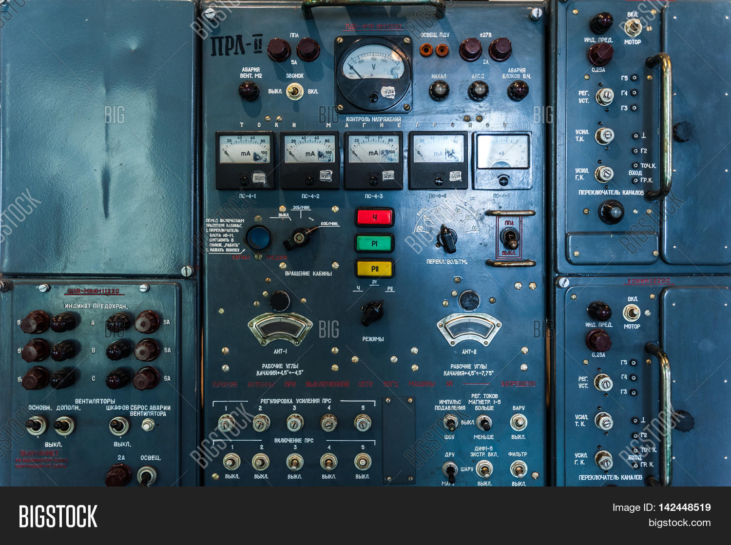 Old Control Panel Levers : Control panel vintage research image photo bigstock