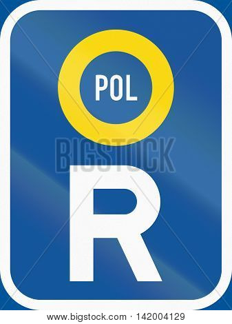 Road Sign Used In The African Country Of Botswana - Reservation For Police Vehicles