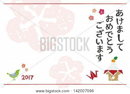 New Year card with round rice cakes and a origami crane, vector
