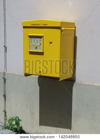 VIENNA AUSTRIA - CIRCA JUNE 2016: Letter box mailbox for sending outgoing mail