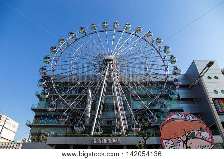 NAGOYA JAPAN - 04 MAY 2016:Sunshine Sakae Shopping Centre. Sunshine Sakae is located in Sakae and famous for its Ferris wheel attached to the building. Sunshine Sakae building in downtown Nagoya Japan on 04 MAY 2016.