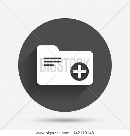 Add document folder sign. Accounting binder symbol. Bookkeeping management. Circle flat button with shadow. Vector