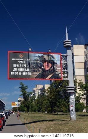 Ukrainian military propaganda.Poster on billboard.Civil War in Ukraine.August 10 ,2016 in Kiev, Ukraine