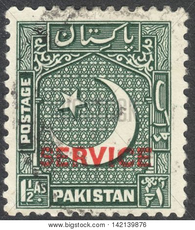 MOSCOW RUSSIA - CIRCA APRIL 2016: a post stamp printed in PAKISTAN shows (Crescent) Moon and Star emblem the series