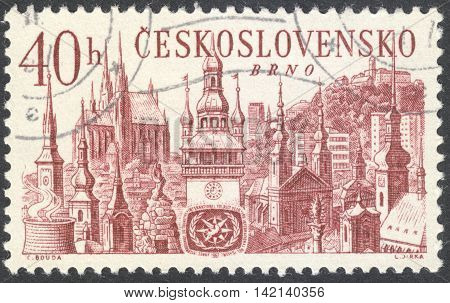 MOSCOW RUSSIA - CIRCA APRIL 2016: a post stamp printed in CZECHOSLOVAKIA shows Spielberg castle and churches in Brno the series