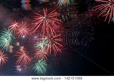 Show With Colorful Fireworks In The Dark Night