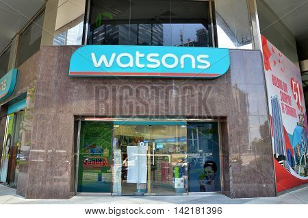 Watson Store Located In Downtown Shenton Way