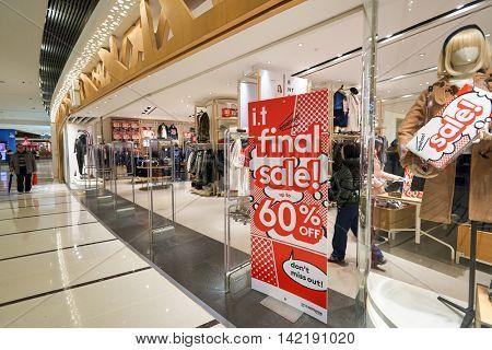 HONG KONG - CIRCA JANUARY, 2016: final sale advertisement in a store at a shopping center in Hong Kong. Shopping is a widely popular social activity in Hong Kong.