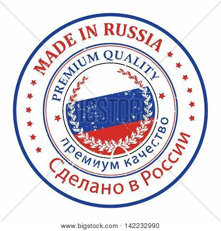 Made in Russia, Premium Quality (translation of the Russian text) - stamp with map and Russian flag colors.