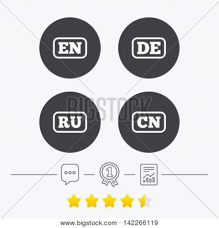 Language icons. EN, DE, RU and CN translation symbols. English, German, Russian and Chinese languages. Chat, award medal and report linear icons. Star vote ranking. Vector