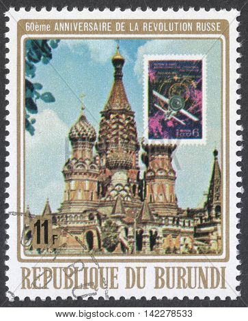 MOSCOW RUSSIA - CIRCA MAY 2016: a post stamp printed in BURUNDI shows Pokrowski cathedral Moscow the series