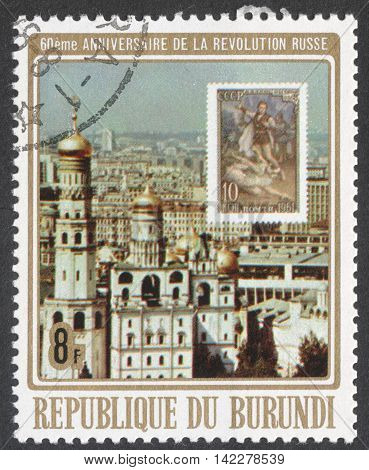 MOSCOW RUSSIA - CIRCA MAY 2016: a post stamp printed in BURUNDI shows Ivan the Great Bell Tower in the Moscow Kremlin the series