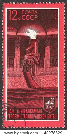 MOSCOW RUSSIA - CIRCA MAY 2016: a post stamp printed in the USSR shows the Eternal fire the series