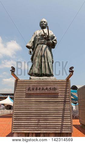 KOCHI JAPAN - JULY 19 2016: Statue of Takechi Hanpeita in front of Kochi railway station Japan. Takechi Hanpeita (Zuizan 1829-1865) was a leader of anti-shogun movement during Bakumatsu period