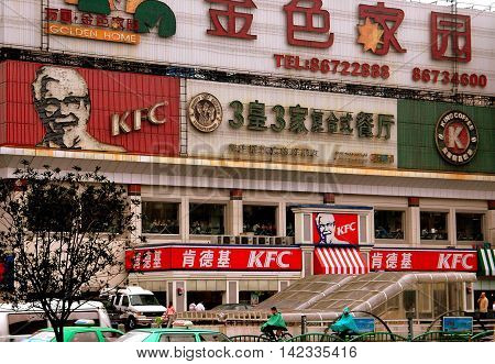 Xi'an China - September 7 2006: An enormous KFC fast food restaurant on busy South East Street