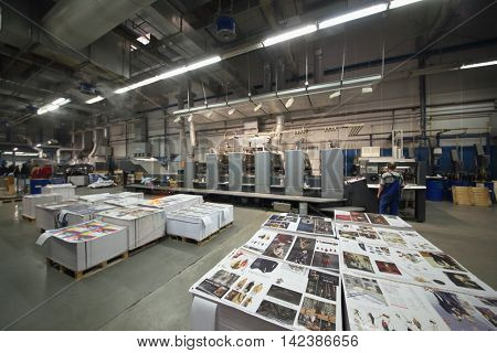 MOSCOW, RUSSIA - NOV 29, 2014: Shop in Typographic complex Pushkinskaya Square