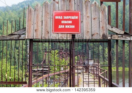 rusty iron fence on the dam and the inscription in Russian
