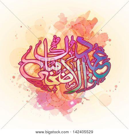 Colorful glossy Arabic Islamic Calligraphy Text Eid-Al-Adha Mubarak on colorful splash for Muslim Community, Festival of Sacrifice Celebration.