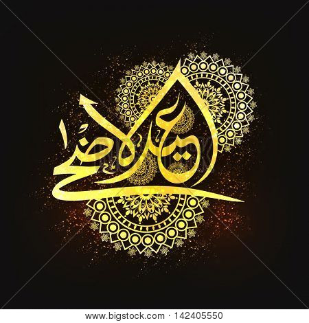 Golden glowing Arabic Islamic Calligraphy Text Eid-Al-Adha Mubarak on floral decorated sparkling brown background for Muslim Community, Festival of Sacrifice Celebration.