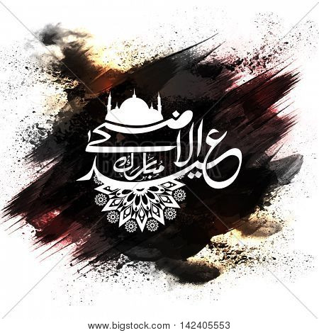 Arabic Islamic Calligraphy Text Eid-Al-Adha Mubarak with Mosque on abstract paint stroke background for Muslim Community, Festival of Sacrifice Celebration.