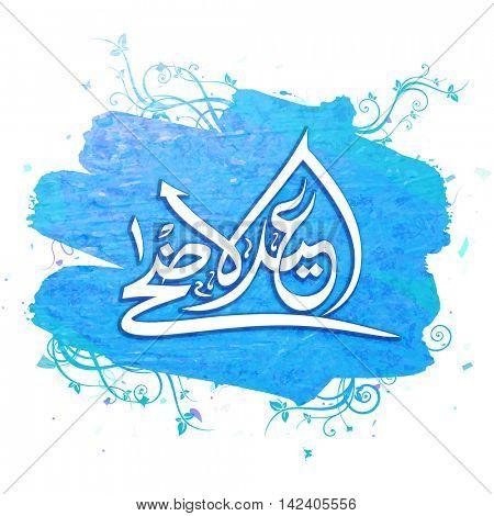 Arabic Islamic Calligraphy Text Eid-Al-Adha on floral, paint stroke background for Muslim Community, Festival of Sacrifice Celebration.