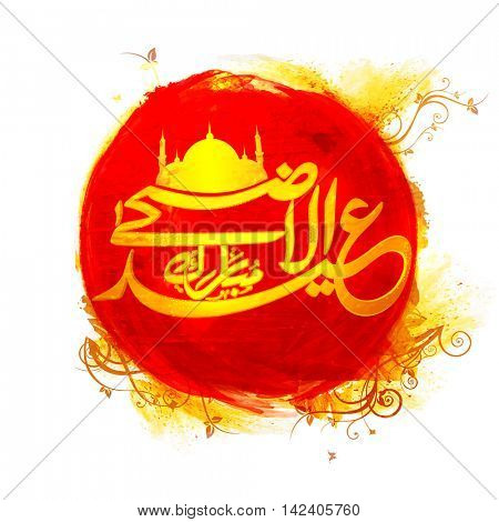 Golden glowing Arabic Islamic Calligraphy Text Eid-Al-Adha Mubarak with Mosque on abstract background for Muslim Community, Festival of Sacrifice Celebration.