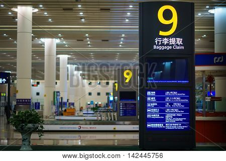 Shanghai, China - June 06, 2016: Baggage claim area - conveyor belt at Shanghai Pudong airport, China. Shanghai Pudong Airport is one of the largest and busiest airport in asia.